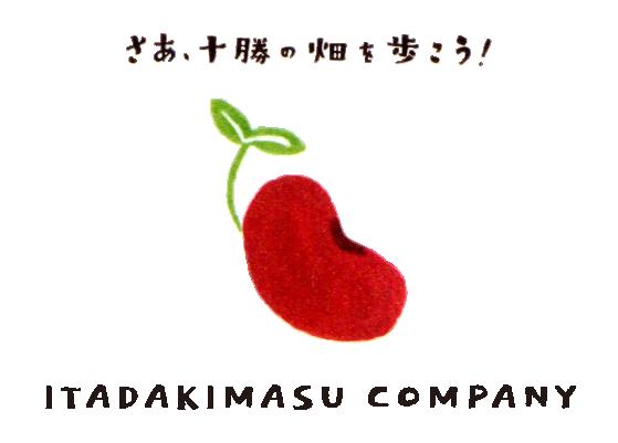 7/1(水)NHK「ほっとニュース北海道」に出演いたします。(道内放送)