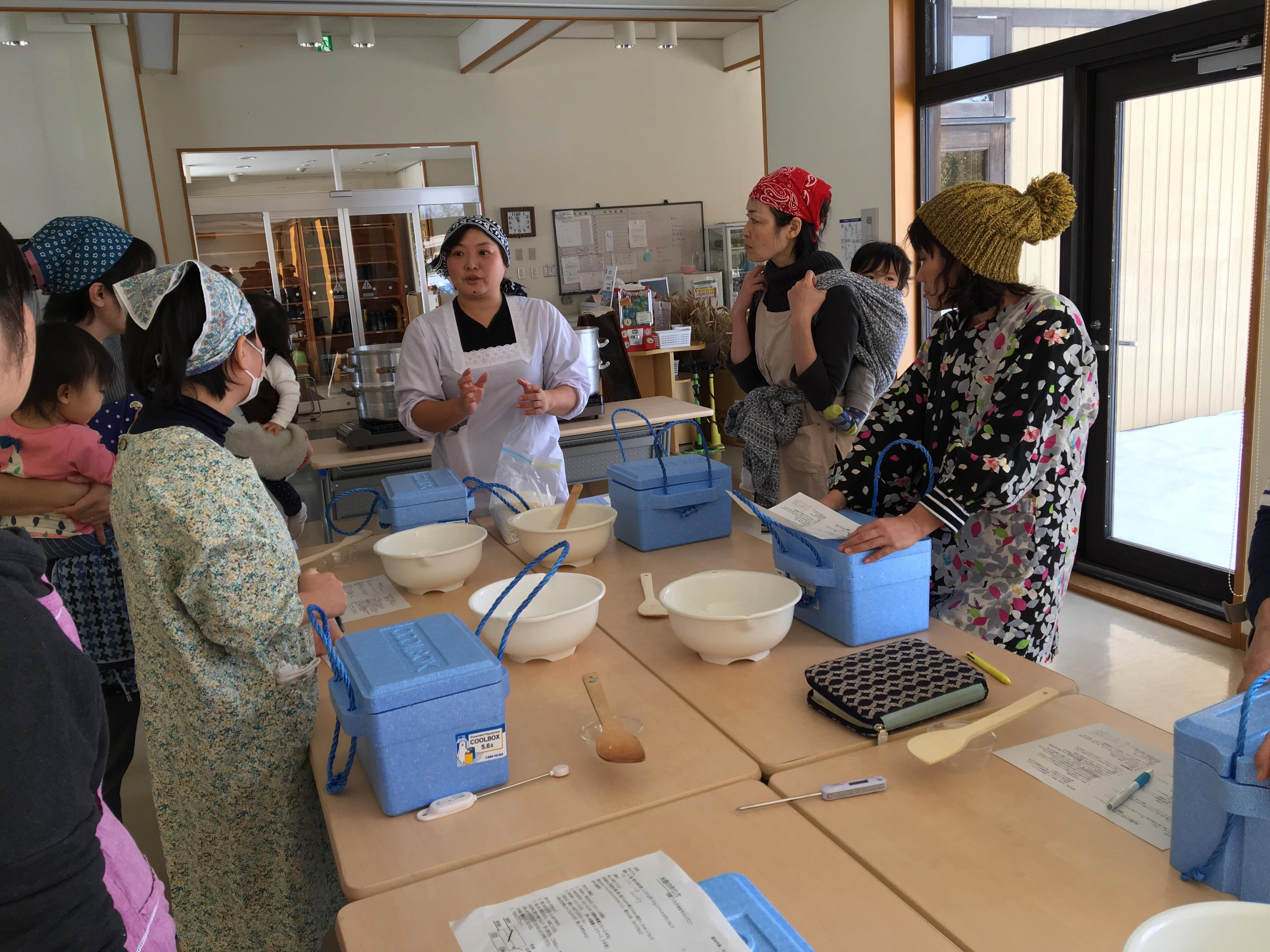 オプションイベント;味噌作り&米麹作り