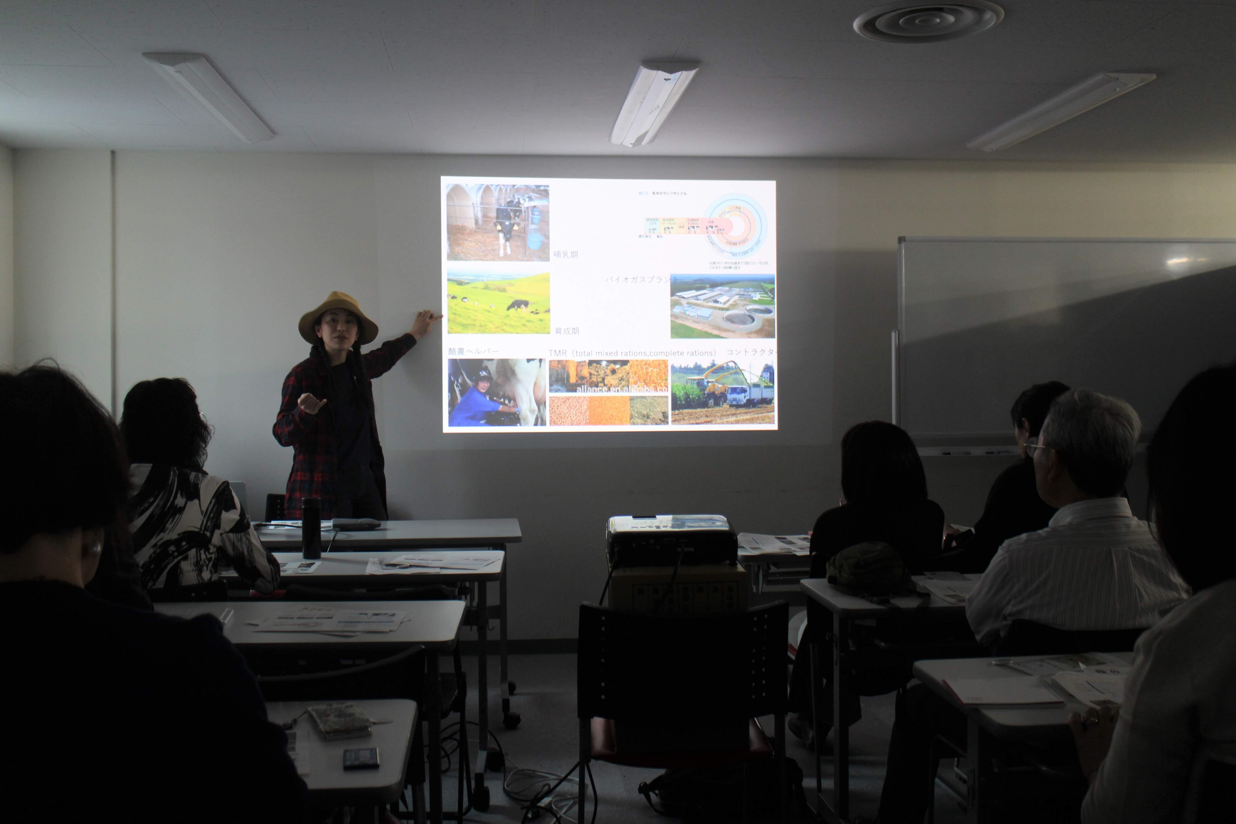 北海道農業ガイド研修